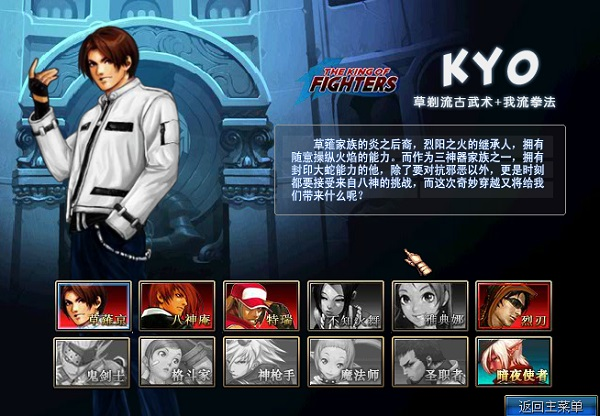 Game the king of fighters vs dnf 2 nguoi y8