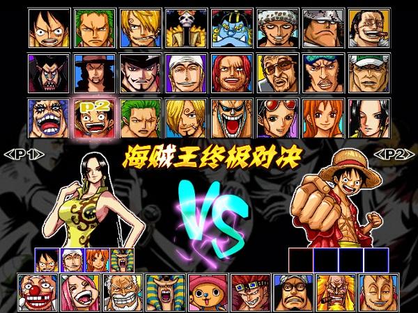 game One Piece dai chien 1.7