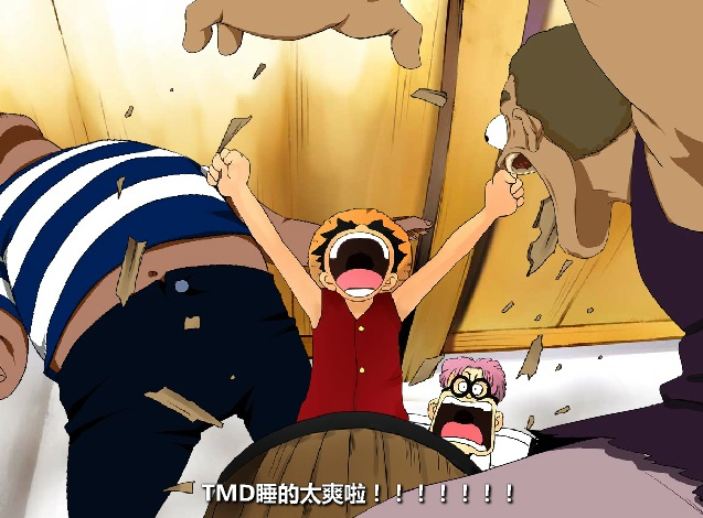 game One Piece dao hai tac hinh anh 1