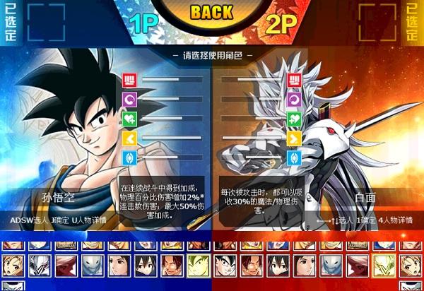 game Anime battle 3.1 vui game