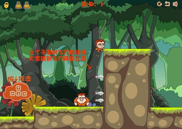 game Cap doi sieu trom 4 2 nguoi choi