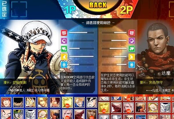 game Anime battle 3.3 dai chien quyet dau