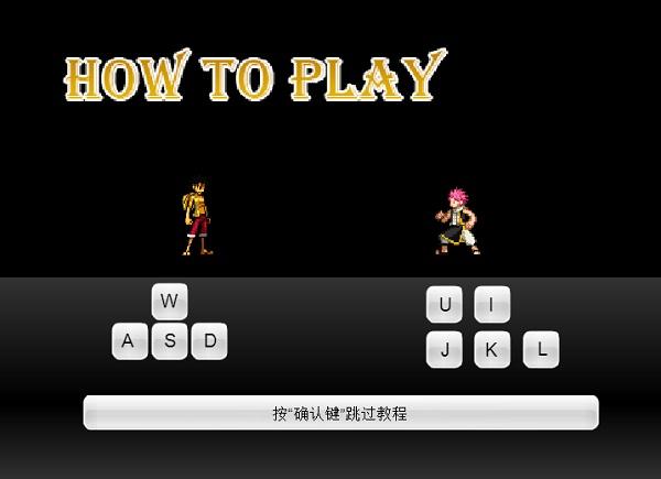 game One Piece vs Fairy Tail 2.0 danh nhau doi khang