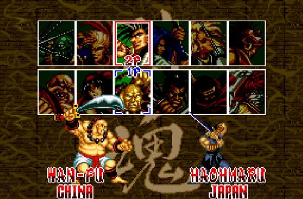 game Samurai Shodown hinh anh 1