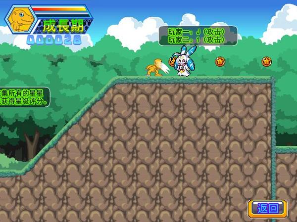 game Digimon phieu luu 7 hinh anh 1