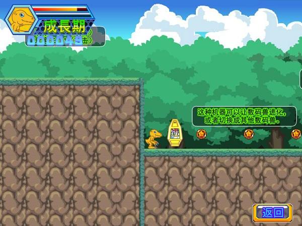 game Digimon phieu luu 7 hinh anh 2