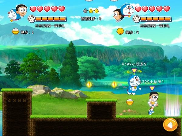 game Doremon va Nobita phieu luu 2 nguoi