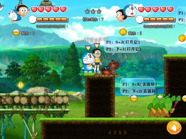 game Doremon va Nobita phieu luu 24h y8