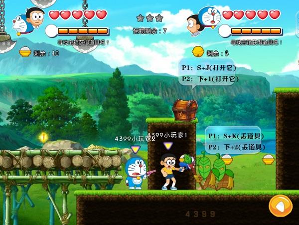 game Doremon va Nobita phieu luu hon dao ki tich