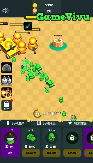 game Chỉ huy trận địa hình ảnh 1