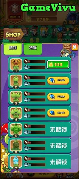 game Cuộc chiến zombie 3 hình ảnh 2