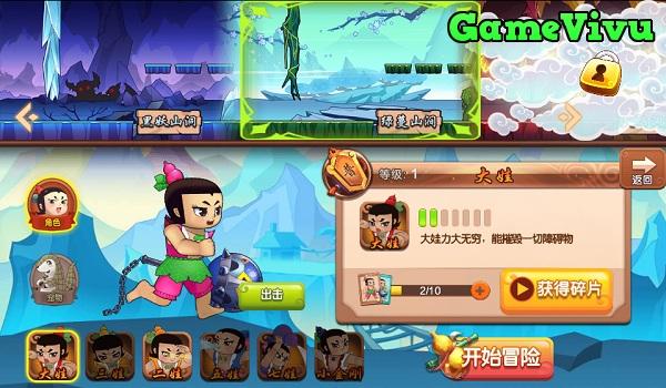 game Anh em hồ lô hình ảnh 2