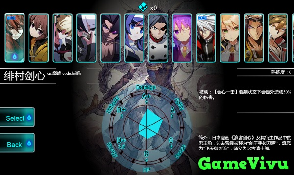 game Anime Battle 4.0 hình ảnh 1