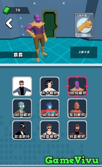 game Điệp viên siêu đẳng hình ảnh 2
